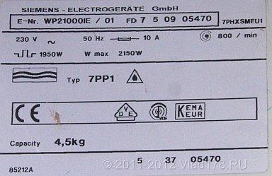 sie-wp2100-label