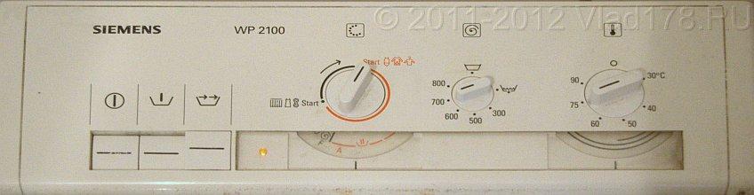 Панель управления siemens wp2100