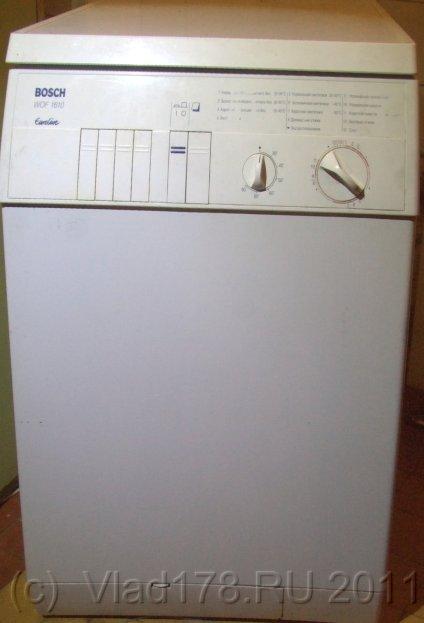 Bosch Wvf 2000 инструкция - картинка 3